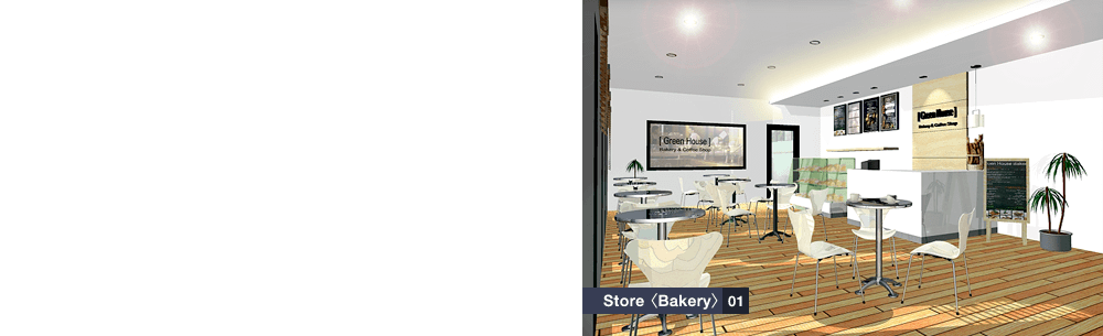 Store (Bakery)